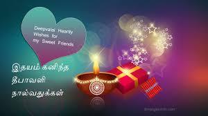 Karthigai Deepam FB Profile Pics