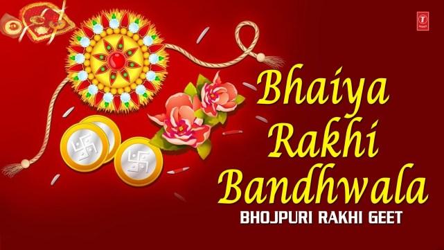 Cute Raksha Bandhan Wishes Images And Greetings