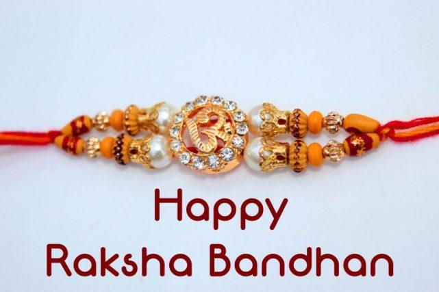 Happy Raksha Bandhan HD Rakhi Images For Bro