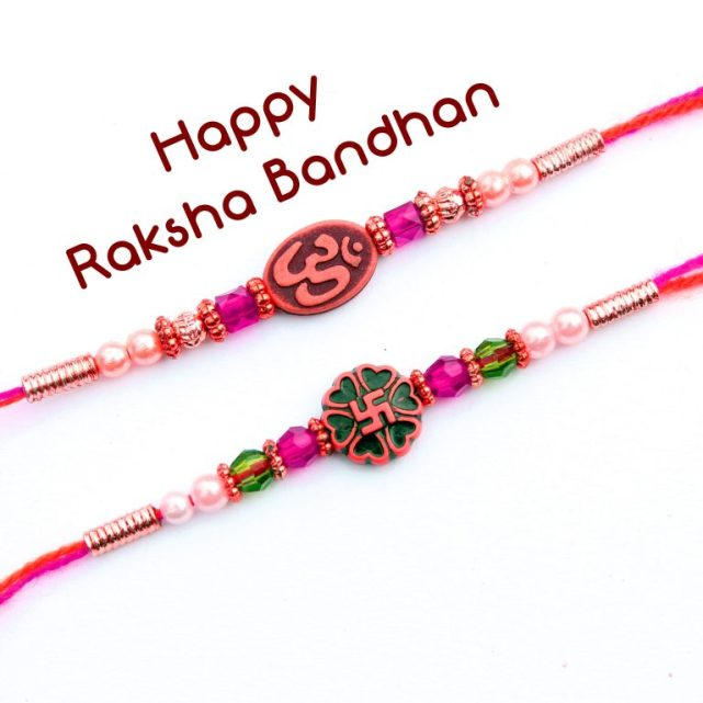 Happy Raksha Bandhan HD Wallpapers Free Download