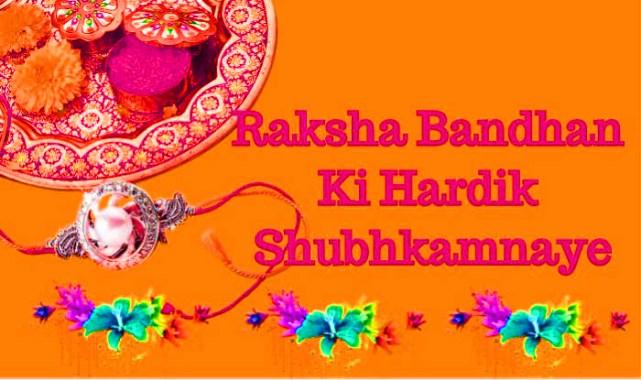 Happy Raksha Bandhan Ki Shubhkamnaye Images HD