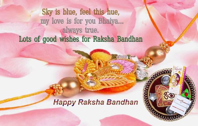 New Raksha Bandhan Wishing HD Pictures