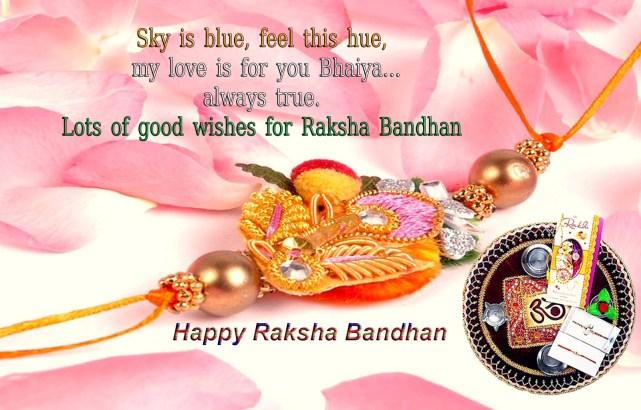 Raksha Bandhan 2018 FB Timeline Photos