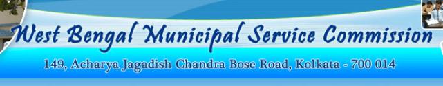 MSCWB Junior Assistant Examination 2019