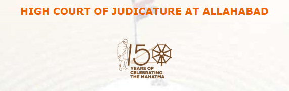 UPHJS District Judge Prelims Examination 2021