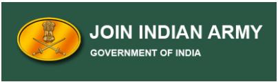 Indian Army Religious Teacher Examination 2020