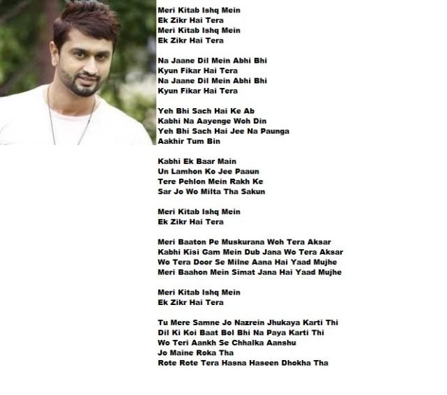 Fikar Roshan Prince Punjabi Mp3 Song Lyrics