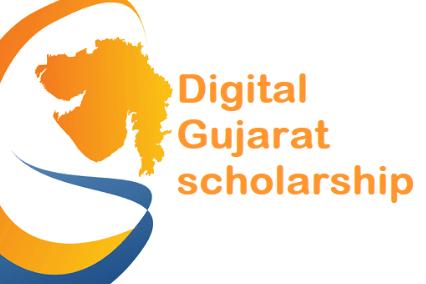 Gujarat Digital Scholarships Application Registration Form