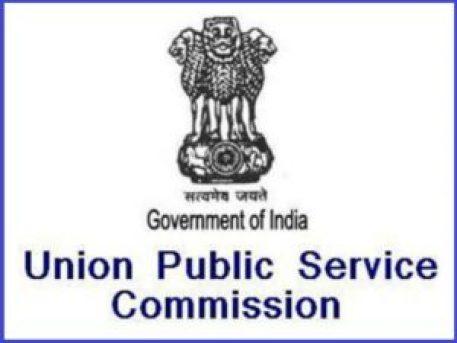 UPSC Exam Postponed Notice 2020
