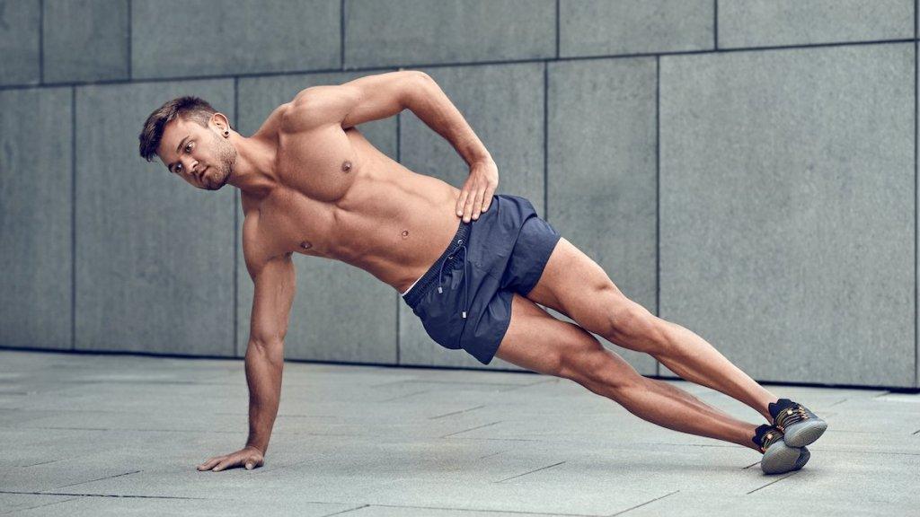 isometric exercise: side plank