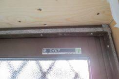 和田邸浴室増築工事_180305_0021