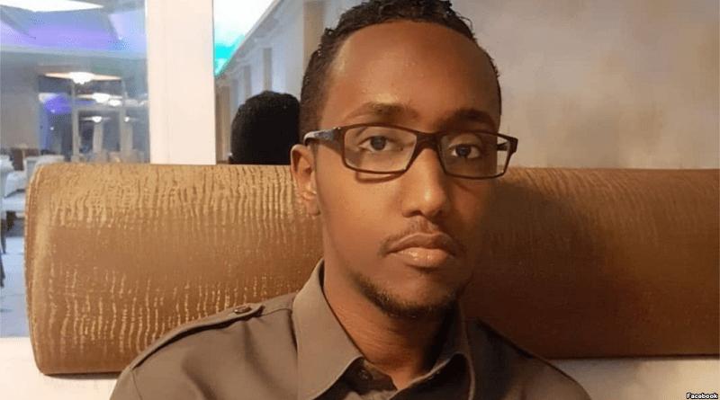 Mohamed Abdirahman Mursal