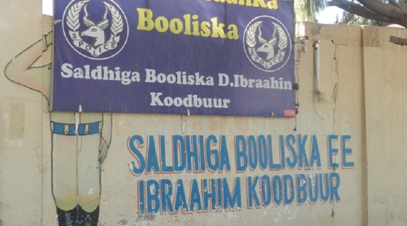 Ibrahim Koodbuur Police Station