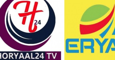 horyaal24 and eryal tv