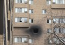 Tower fire in Somali area of Minneapolis kills five