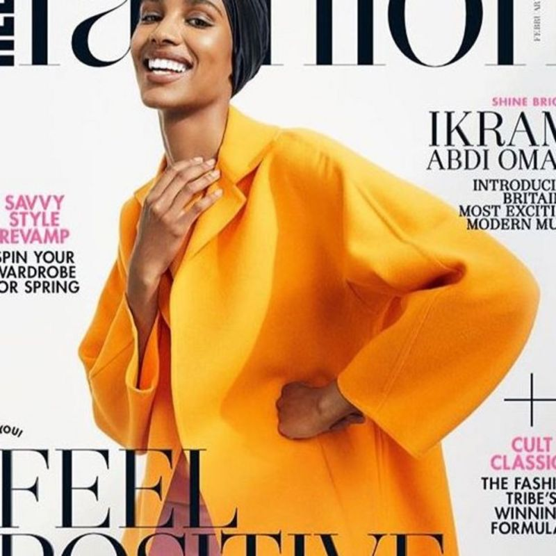 Ikram featured on the cover of Hello Magazine in January 2020