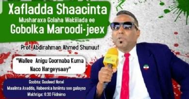 Prof Abdirahman Ahmed Shunuf