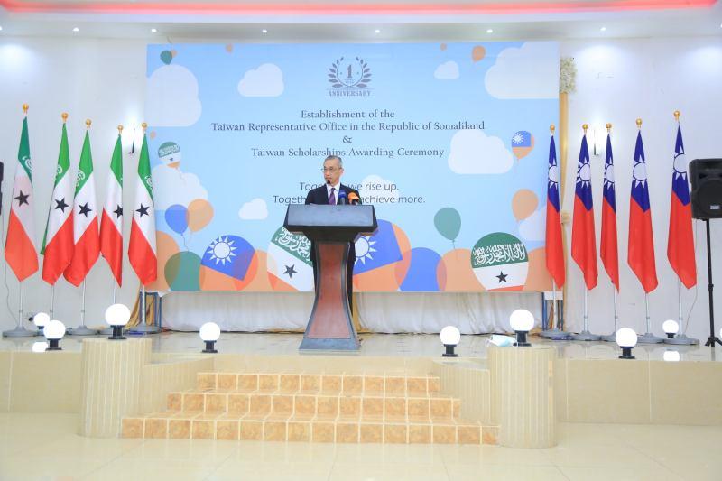 Ambassador Allen C. Lou, Representative of Taiwan Representative Office in the Republic of Somaliland speaking at the ceremony