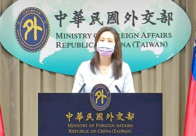 Taiwanese Foreign Ministry Slams Chinese Somaliland Report