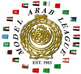 arab-league_logo
