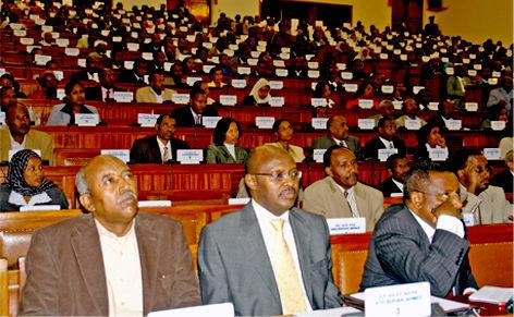 ethiopia parliament