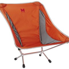 Rei Folding Beach Chair Massage Walmart Alite Designs Mantis Review Camping Stoves And