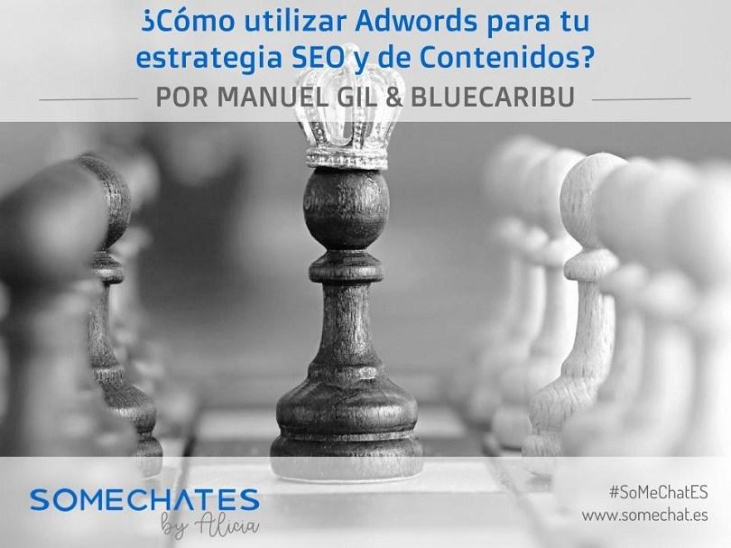 Utilizar adwords estrategia SEO y contenidos