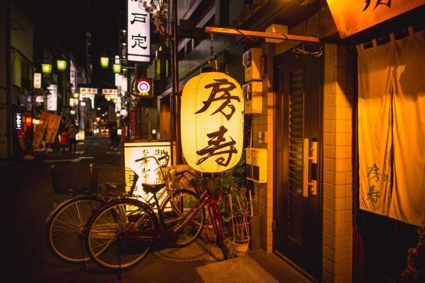 Tokyo-2100-1-2