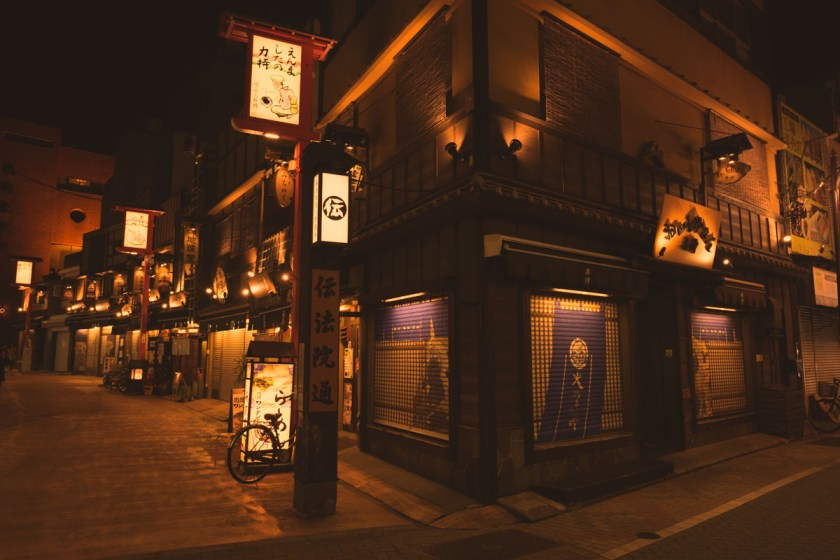 Tokyo-2129-1-2