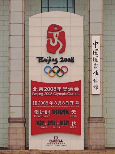 Olympic Countdown