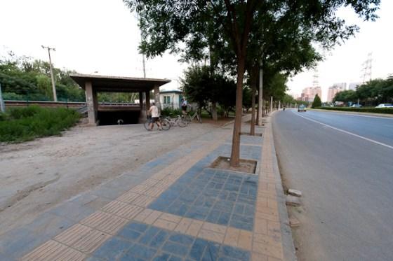 Narnia 2010 gate