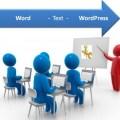 Как перенести текст из Word в WordPress?