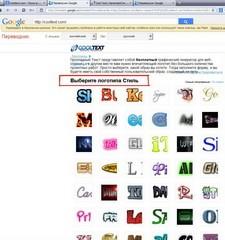 Скриншот 2 cooltext