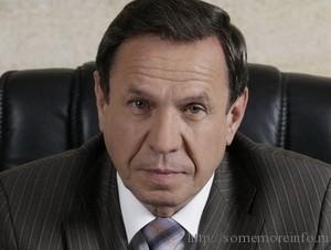 Губернатор Новосибирской области