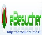 eBesucher.ru-надежный немецкий серфинг