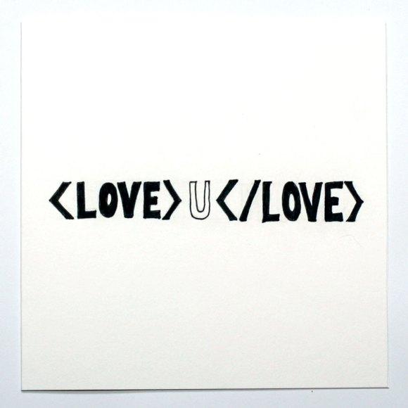 Dia dos Namorados - cartão com mensagem geek