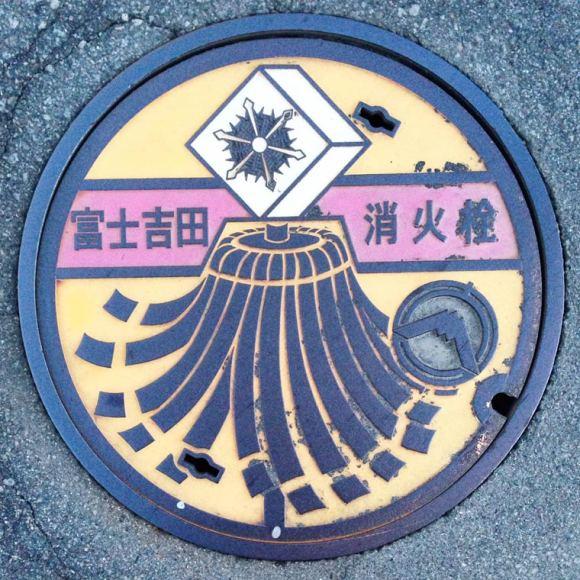 Bueiros no Japão 6