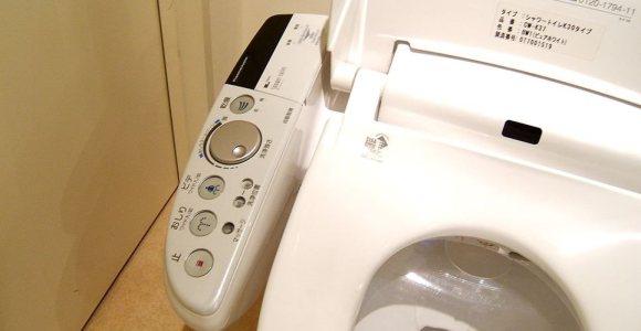 Por que os banheiros japoneses são muito mais legais que os do resto do mundo