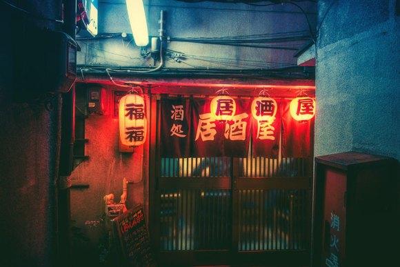 Fotografias noturnas de Tóquio 11