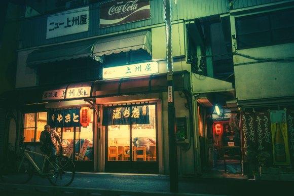 Fotografias noturnas de Tóquio 9