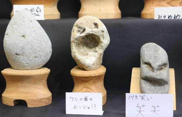 pedras-com-rostos-pareidolia-9