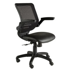 Folding Chair No Arms Sears Recliner Covers Luna Mesh With Somercotes Office