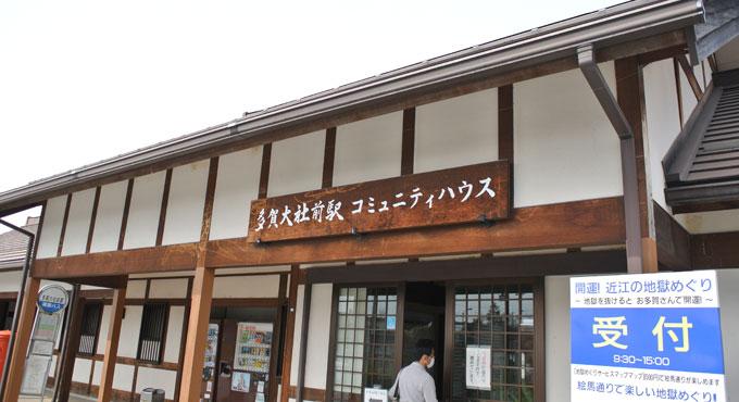 kawauchi_02