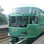 関西から由布院温泉と阿蘇山へ観光に行ってきました!~九州旅行前編~
