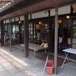 京都大原の三千院でランチが楽しめるカフェ「来隣」!
