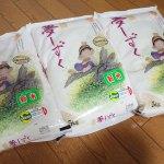 佐賀県唐津市からふるさと納税のお米15kgが届きました!