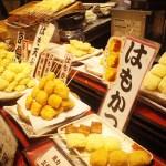 錦市場何時から?定休日はある?行き方や最寄りのバス停もご紹介!京都の食べ歩きといえばやっぱりココは外せない!