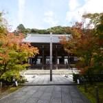 永観堂の所要時間や拝観は何時まで?京都駅からの行き方や周辺食事処もご紹介!