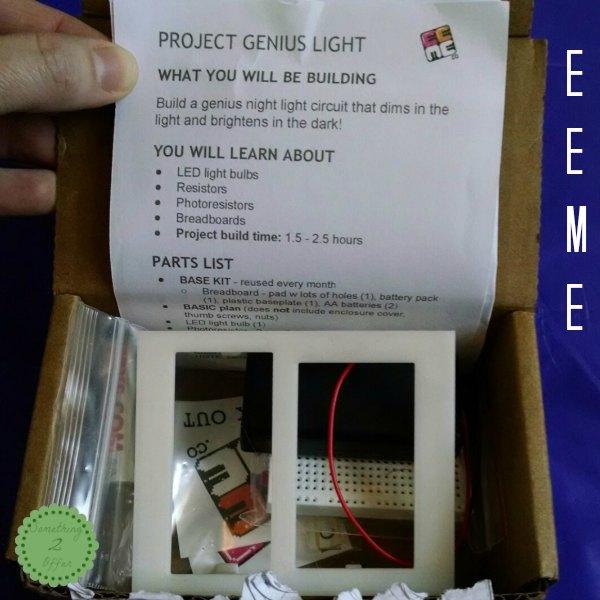 EEME box