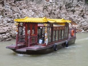China 2017 461